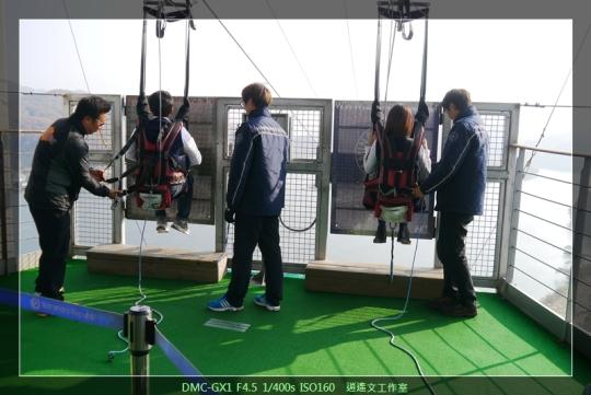 韓國首爾 在南怡島空中滑翔 (2)