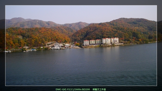 韓國首爾 在南怡島空中滑翔 (8)