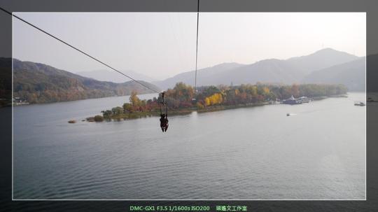 韓國首爾 在南怡島空中滑翔 (9)