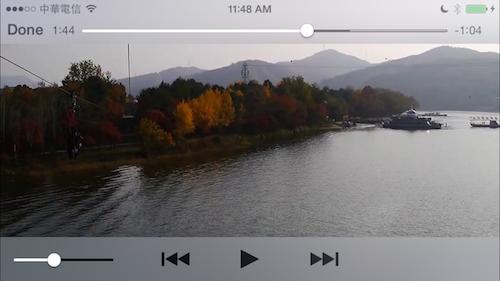 Play Youtube Video fullscreen