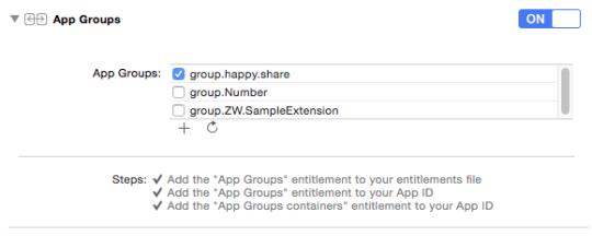 在App間分享資料 (Share Data Between Apps)