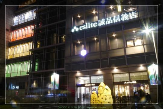 台北信義 台北101週邊夜拍42
