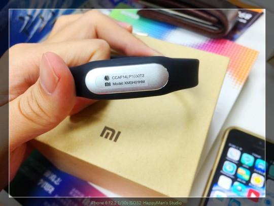 開箱 小米手環 Smart Bracelet03