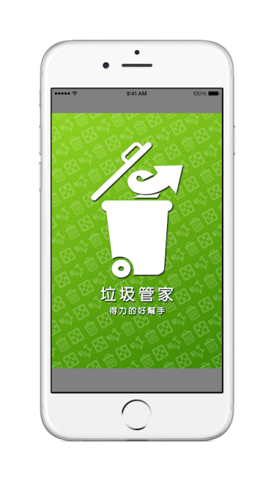 iPhone_6_Garbage_launch