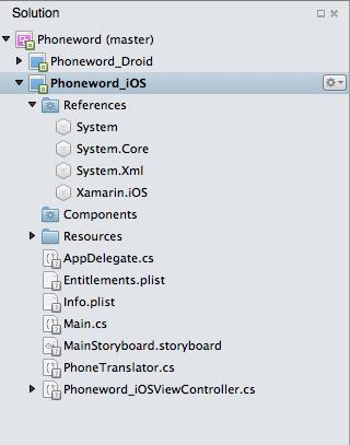 Xamarin iOS Application03