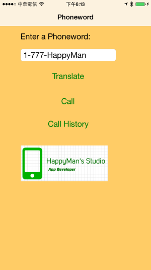 Xamarin phoneword00011