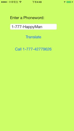 Xamarin Phoneword2