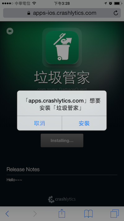 Crashlytics Distribution for Users00007