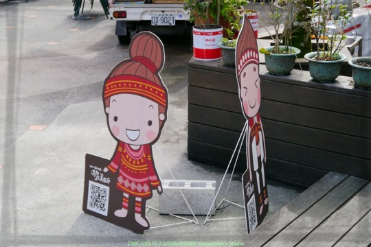 新北烏來 昇瀧咖啡館00001