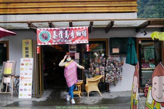 新北烏來 昇瀧咖啡館00011