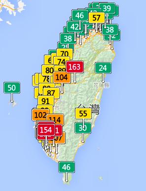 台灣空氣質量