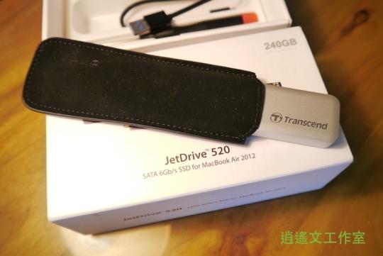 JetDrive00003