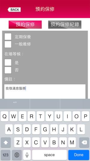 TextView 縮回虛擬鍵盤