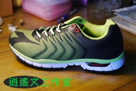 DIADORA 男輕量慢跑鞋00001