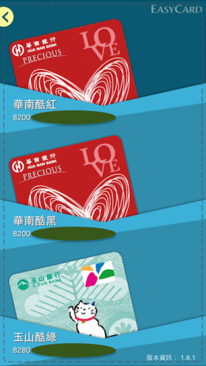 Easy Wallet00005