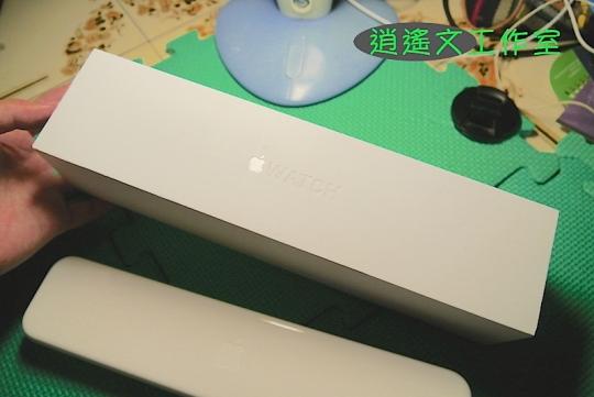 Apple Watch Happy Man00001