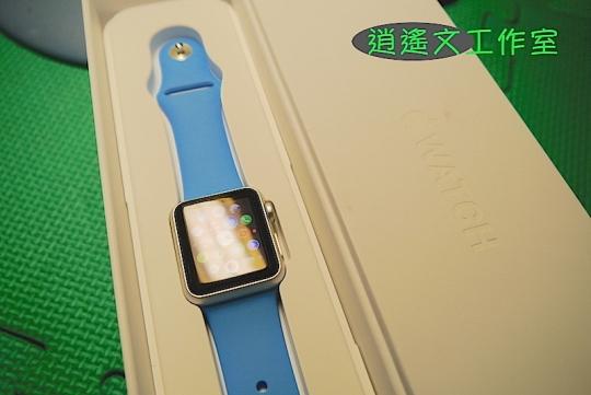 Apple Watch Happy Man00003
