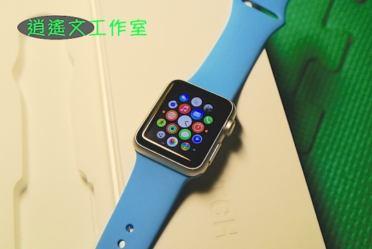 Apple Watch Happy Man00005