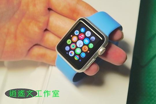 Apple Watch Happy Man00007