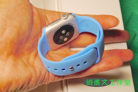 Apple Watch Happy Man00009