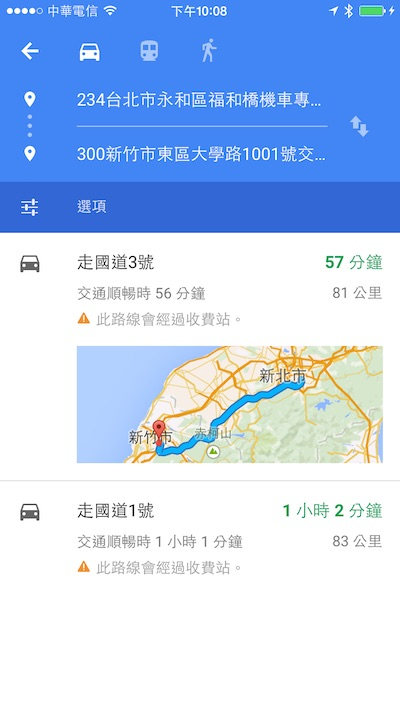 Open Google Map to Navigate2