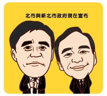 市長宣佈放颱風假