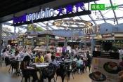 泰國曼谷 大食代 Food Republic00004