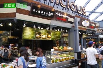 泰國曼谷 大食代 Food Republic00009