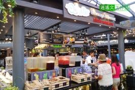 泰國曼谷 大食代 Food Republic00011