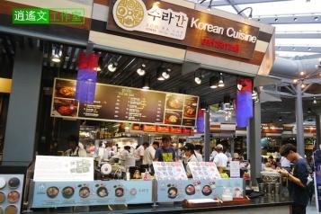 泰國曼谷 大食代 Food Republic00016