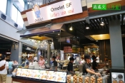 泰國曼谷 大食代 Food Republic00018