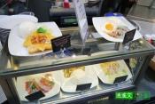 泰國曼谷 大食代 Food Republic00022