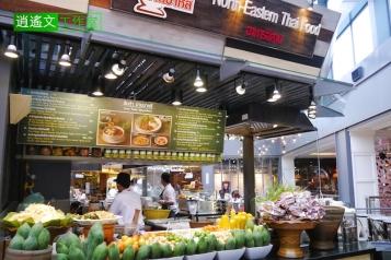 泰國曼谷 大食代 Food Republic00024