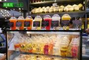 泰國曼谷 大食代 Food Republic00030