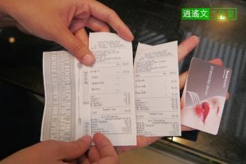 泰國曼谷 大食代 Food Republic00031