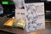 泰國曼谷 大食代 Food Republic00048