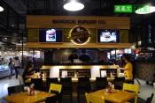 泰國曼谷 大食代 Food Republic00059