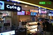 泰國曼谷 大食代 Food Republic00060
