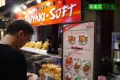 泰國曼谷 大食代 Food Republic00061