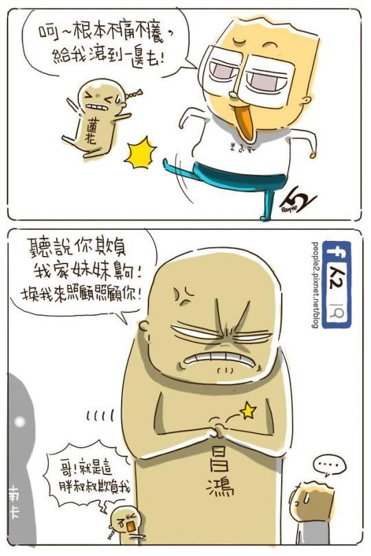 蓮花昌鴻颱風