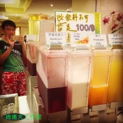 飲料冰淇淋與泰國女孩00003