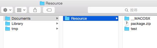 Delete all file and folder2