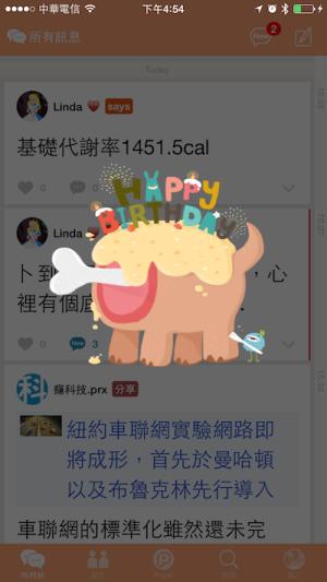 祝我28歲生日快樂4