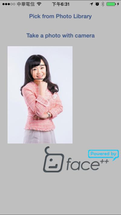 人臉偵測資訊 Face++ app