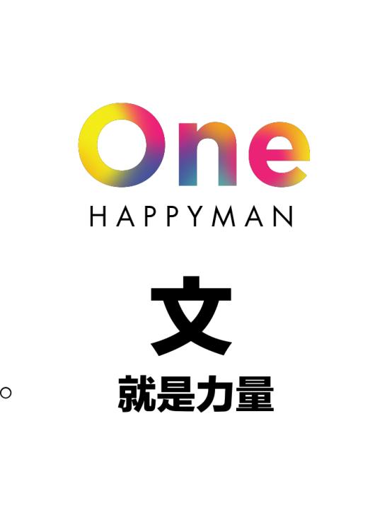 one-taiwan