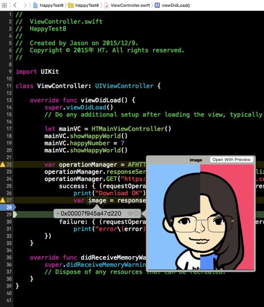 在Swift專案使用Objective C第三方套件2