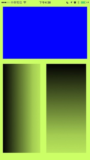 漸層色彩影像 Gradient Color Image