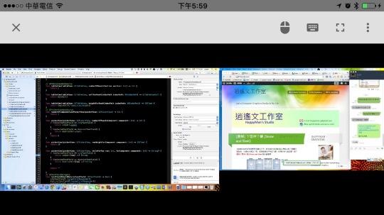 Chrome遠端桌面2