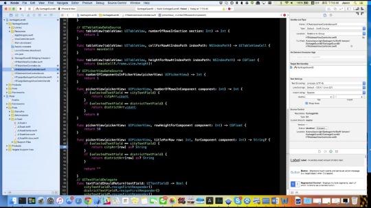 Chrome遠端桌面3