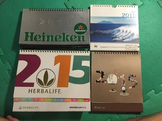 月曆與人生